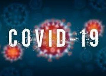 Philippine Covid-19 recoveries reach 1,560,106